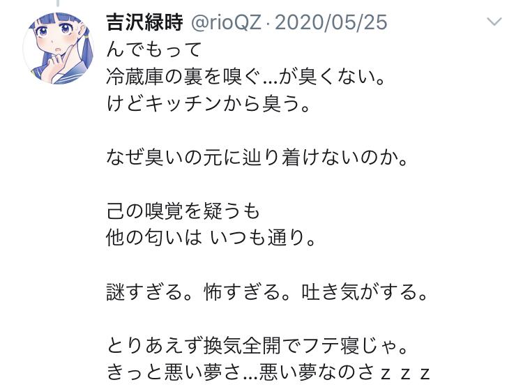 f:id:ryokuji:20201123155418j:plain