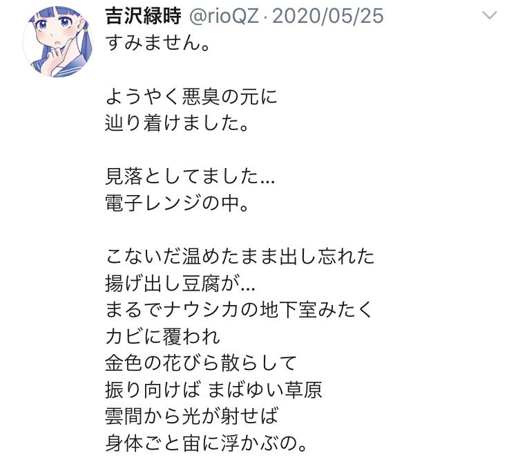f:id:ryokuji:20201123155436j:plain