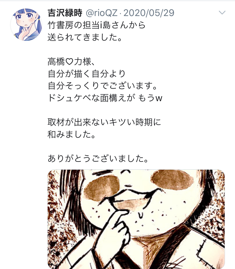 f:id:ryokuji:20201123155505j:plain