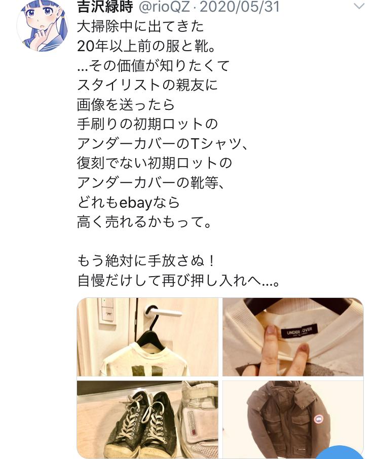 f:id:ryokuji:20201123155516j:plain
