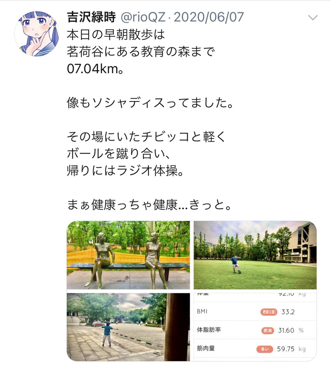 f:id:ryokuji:20201210121246j:plain