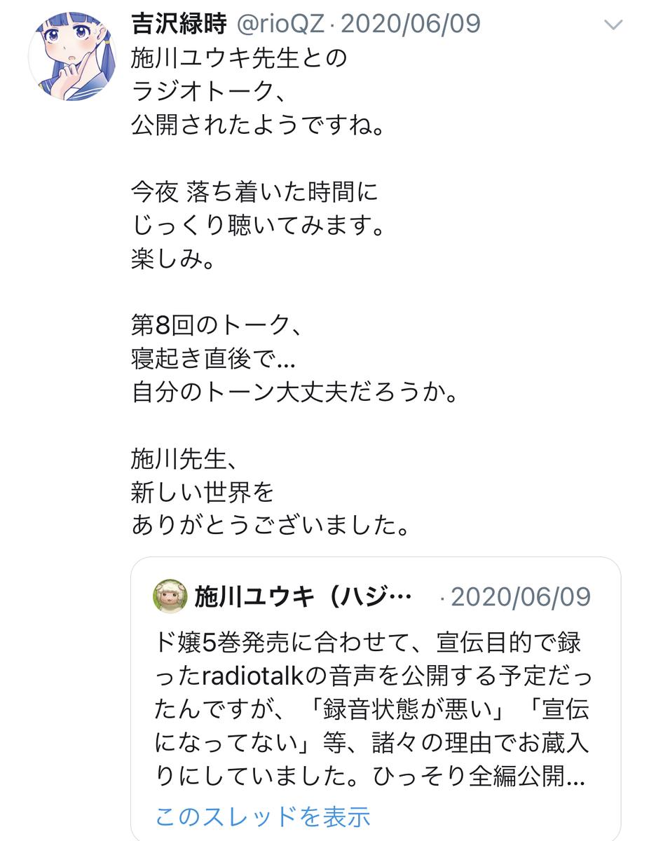 f:id:ryokuji:20201210121253j:plain