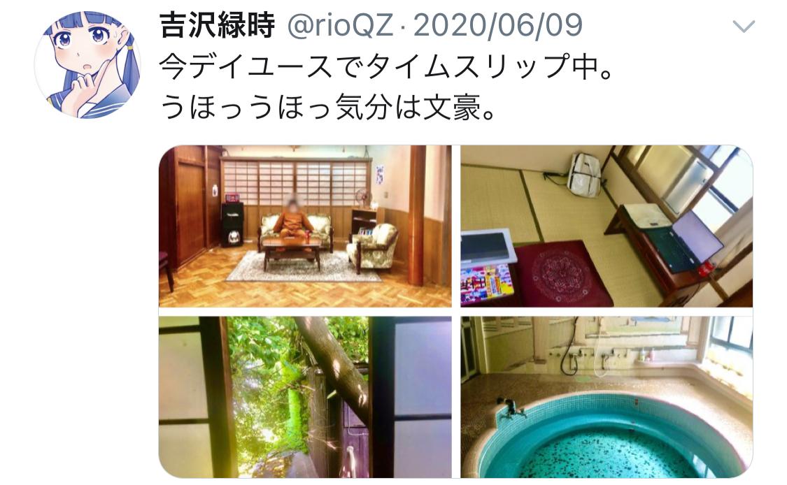 f:id:ryokuji:20201210121257j:plain