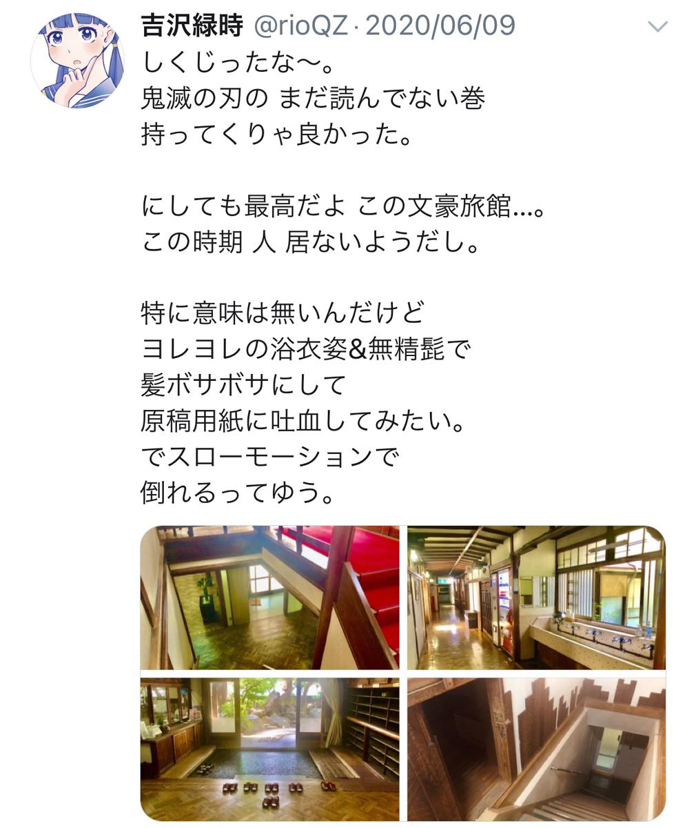 f:id:ryokuji:20201210121300j:plain