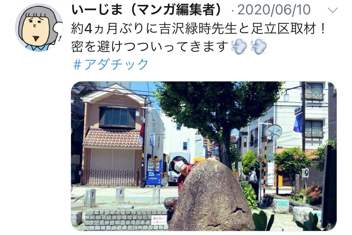 f:id:ryokuji:20201210121313j:plain