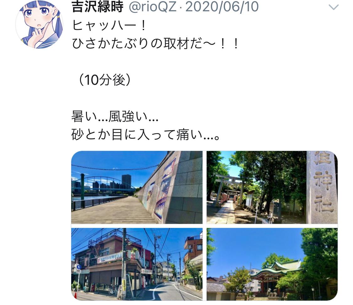 f:id:ryokuji:20201210121316j:plain