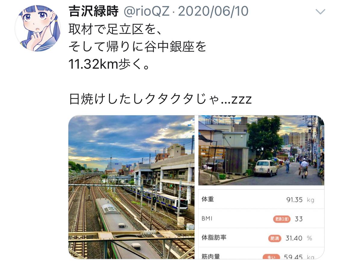 f:id:ryokuji:20201210121319j:plain