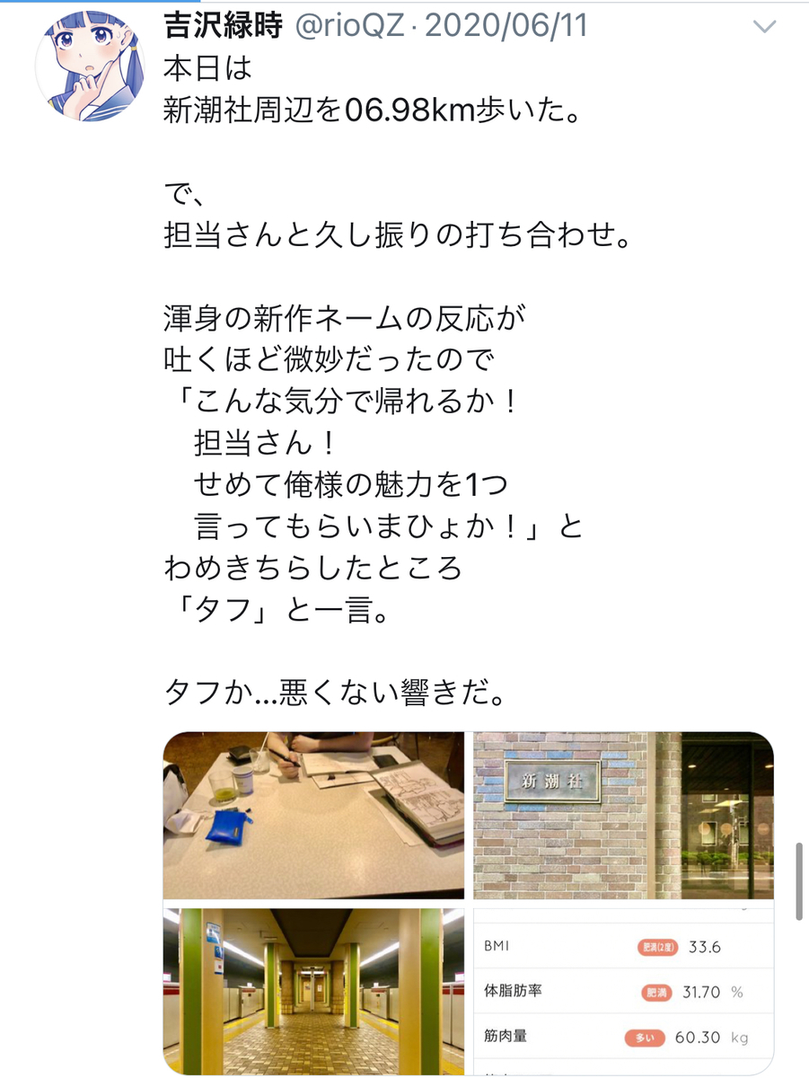 f:id:ryokuji:20201210121326j:plain