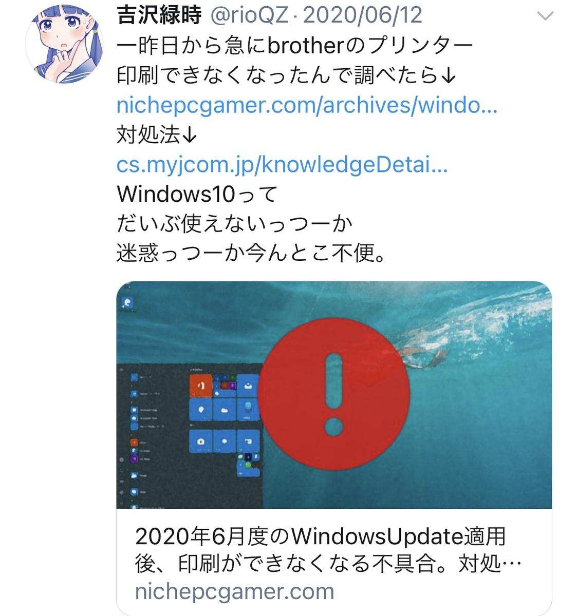 f:id:ryokuji:20201210121330j:plain