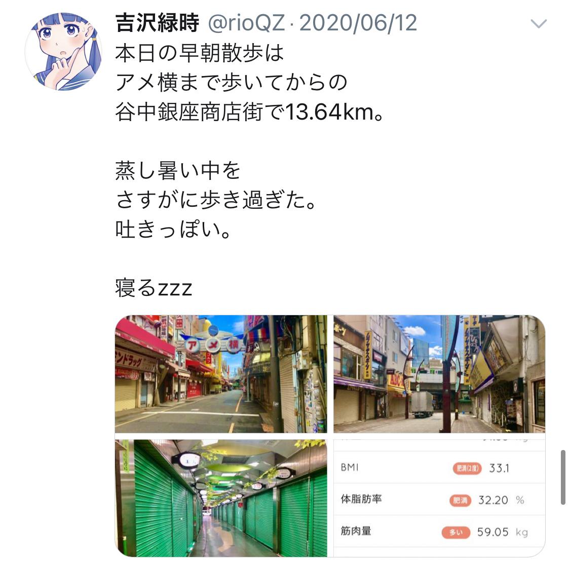 f:id:ryokuji:20201210121334j:plain