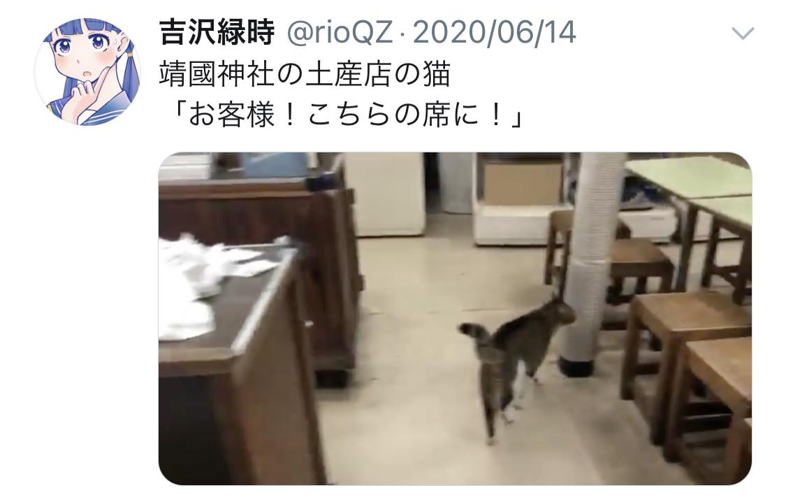 f:id:ryokuji:20201210121342j:plain