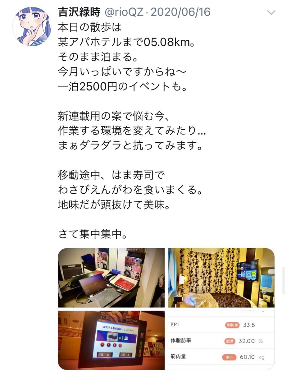 f:id:ryokuji:20201210121354j:plain