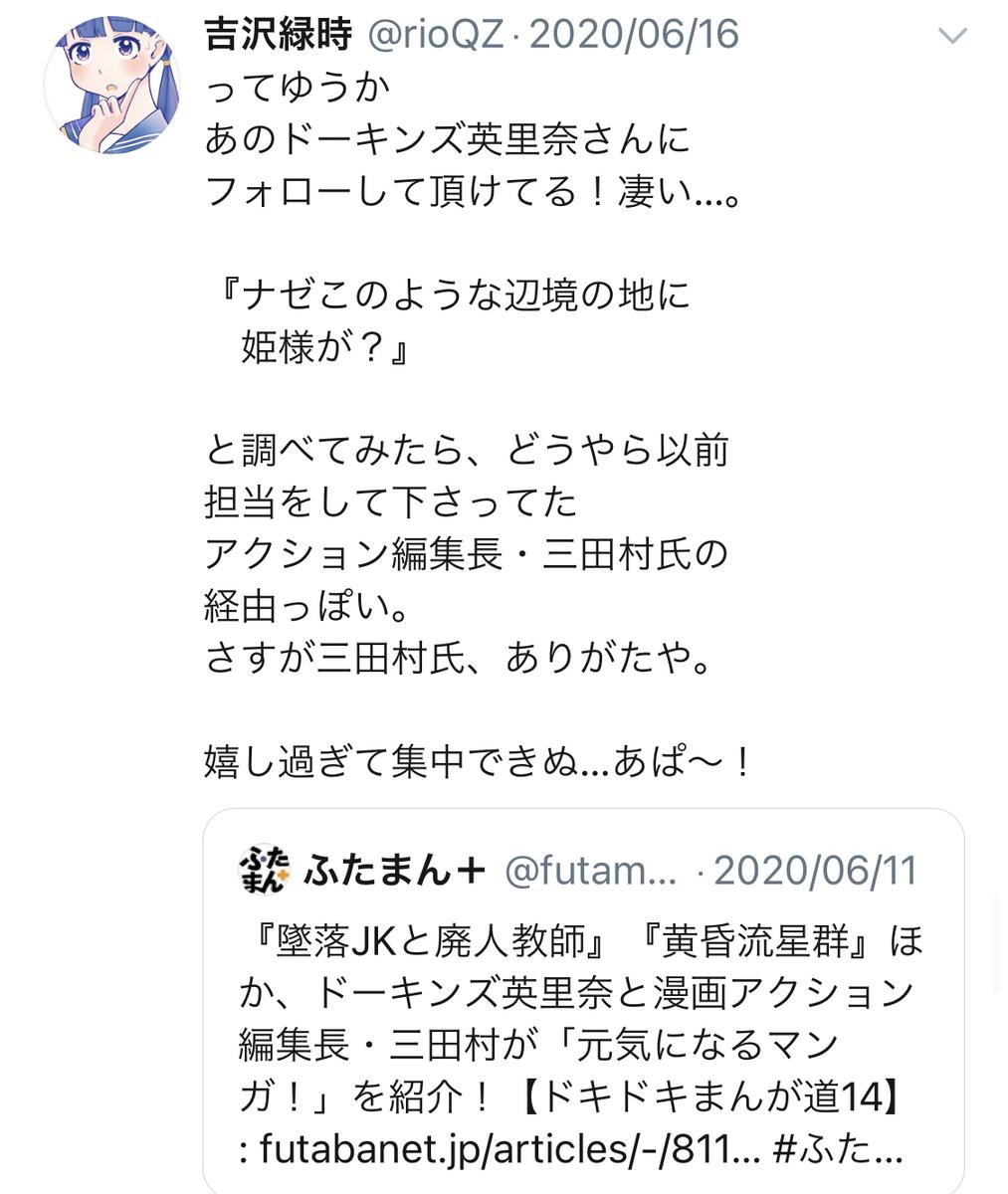 f:id:ryokuji:20201210121357j:plain