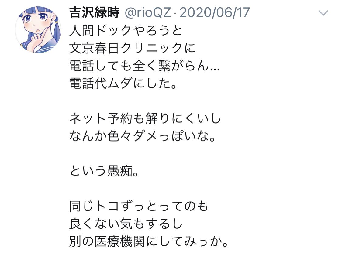f:id:ryokuji:20201210121401j:plain