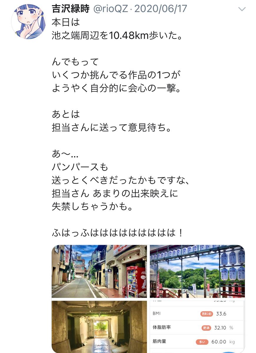 f:id:ryokuji:20201210121405j:plain