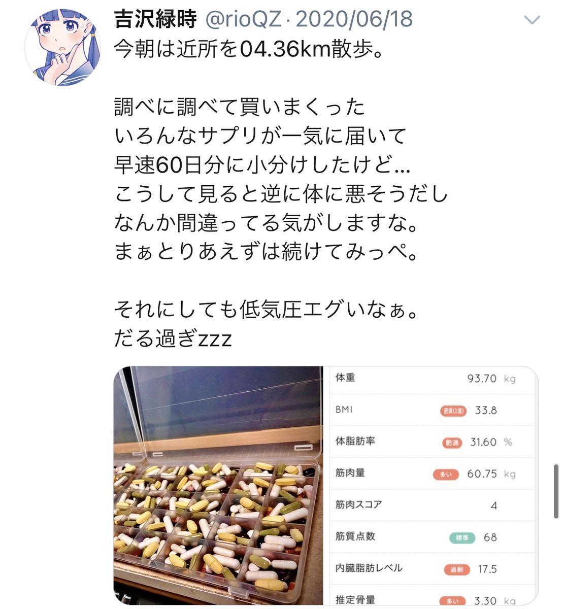 f:id:ryokuji:20201210121412j:plain