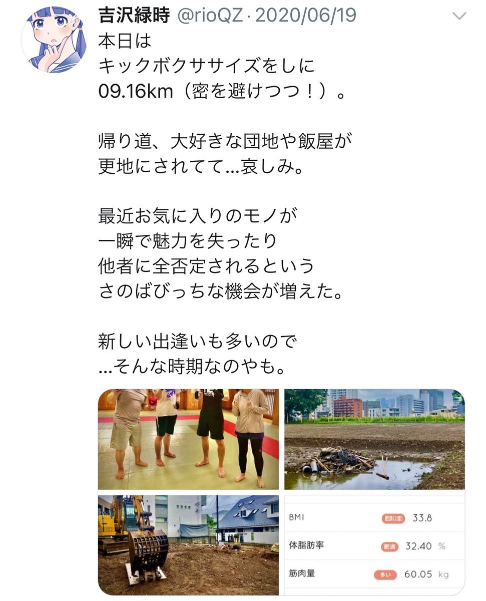 f:id:ryokuji:20201210121417j:plain