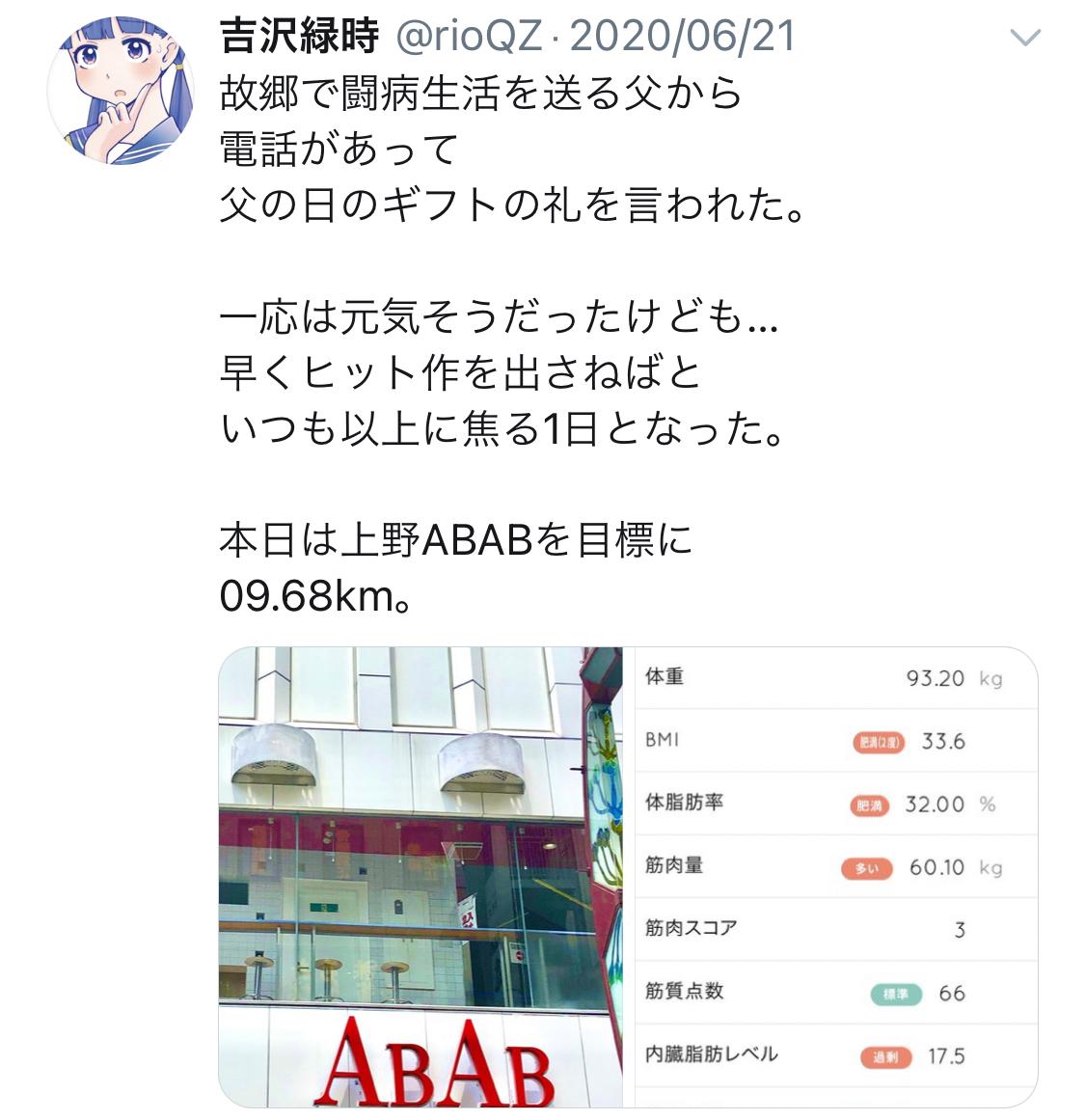 f:id:ryokuji:20201210121428j:plain