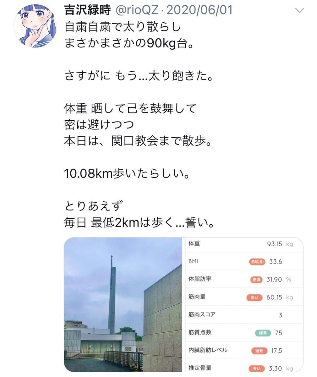 f:id:ryokuji:20201210122017j:plain
