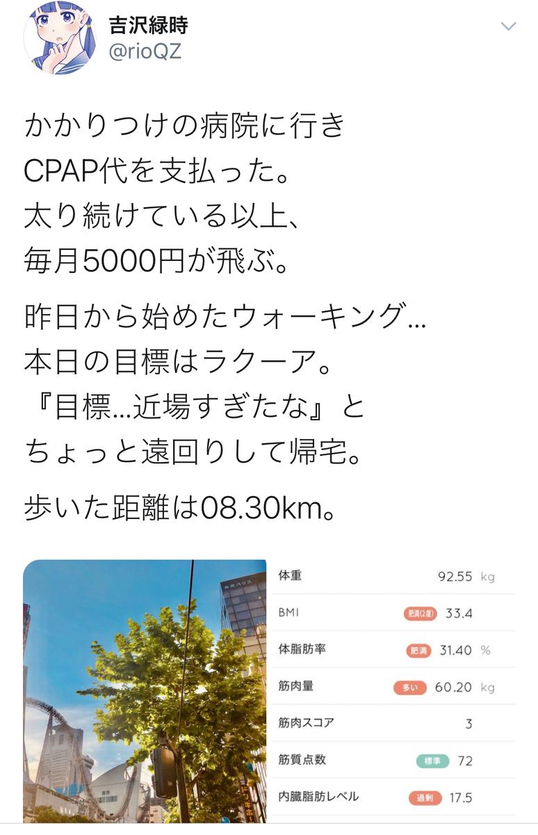f:id:ryokuji:20201210122107j:plain