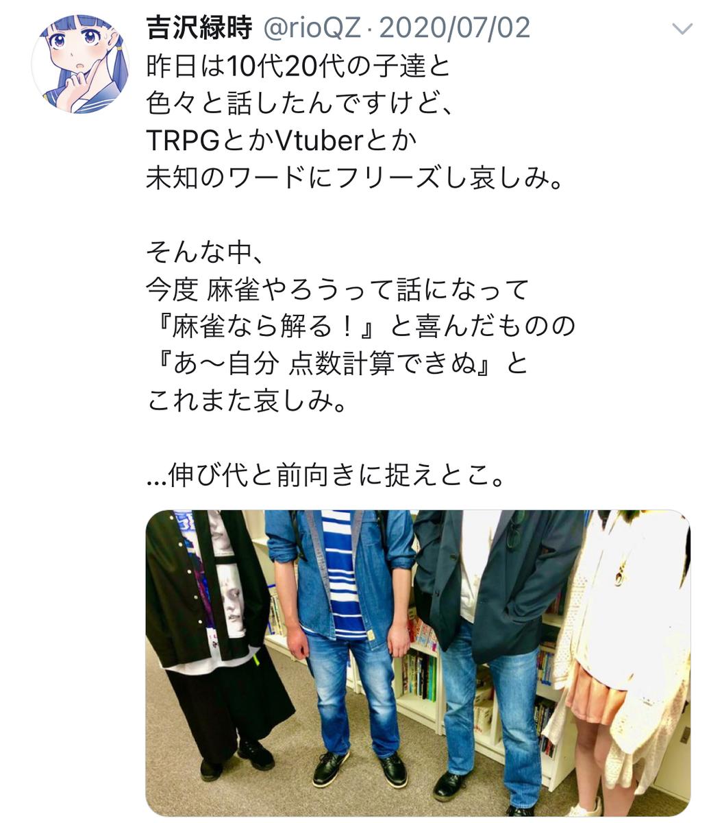 f:id:ryokuji:20201211145449j:plain
