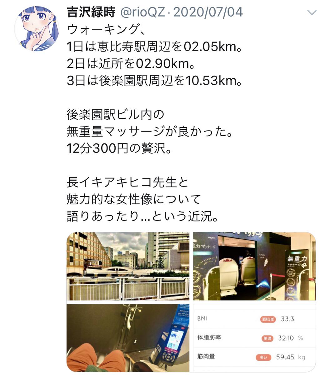 f:id:ryokuji:20201211145532j:plain