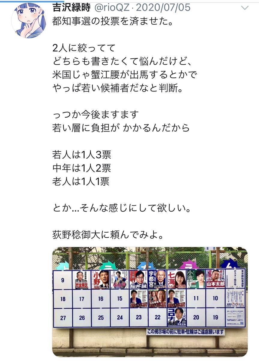 f:id:ryokuji:20201211145555j:plain