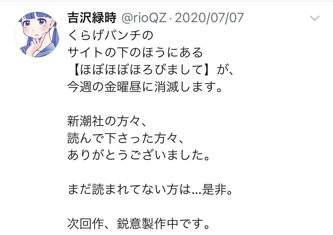 f:id:ryokuji:20201211145604j:plain