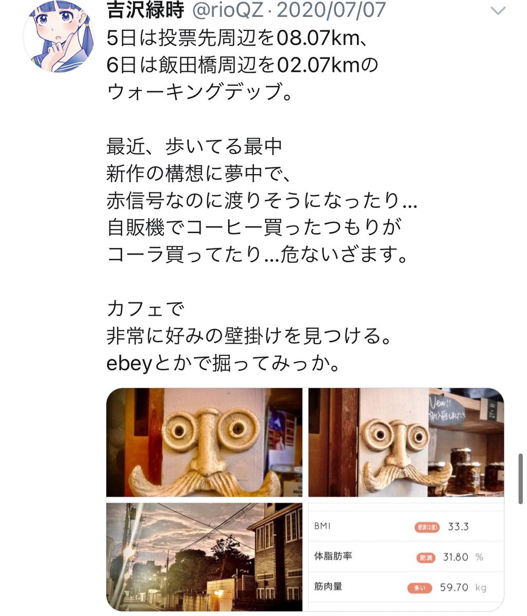f:id:ryokuji:20201211145616j:plain