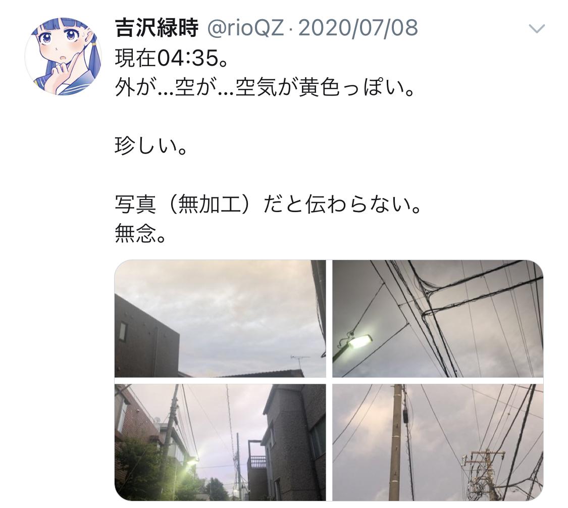 f:id:ryokuji:20201211145705j:plain