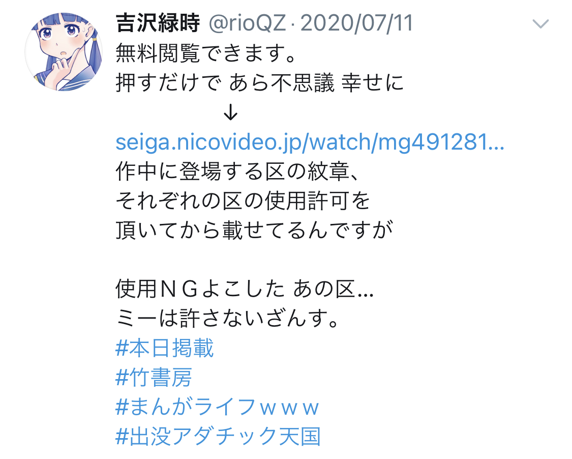 f:id:ryokuji:20201211145755j:plain