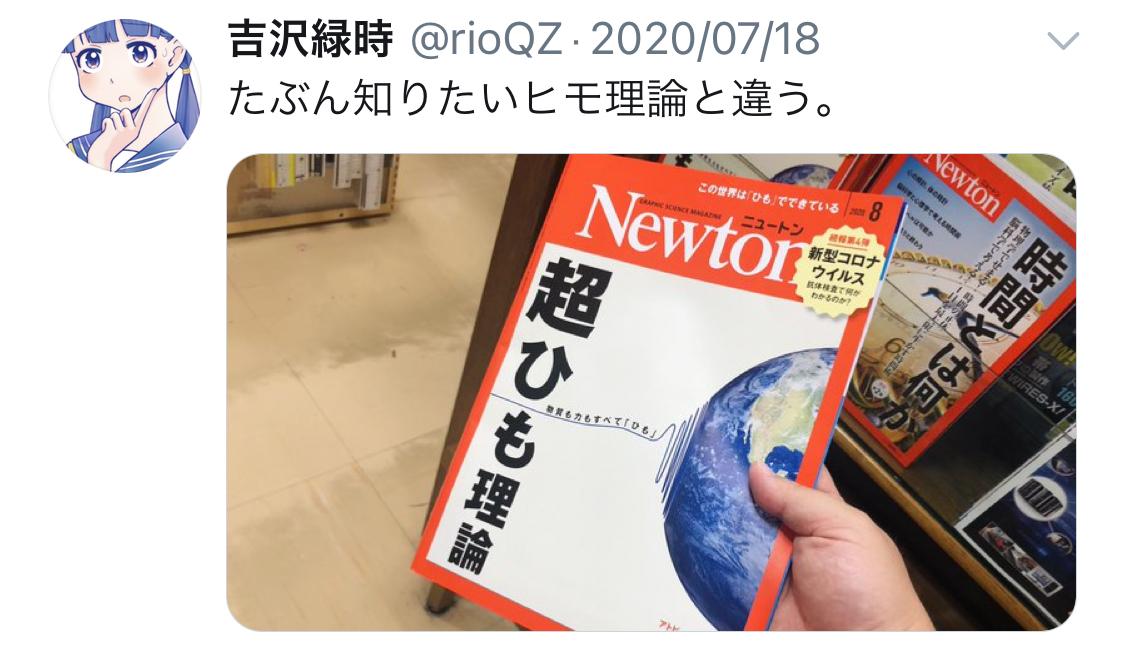 f:id:ryokuji:20201211145833j:plain