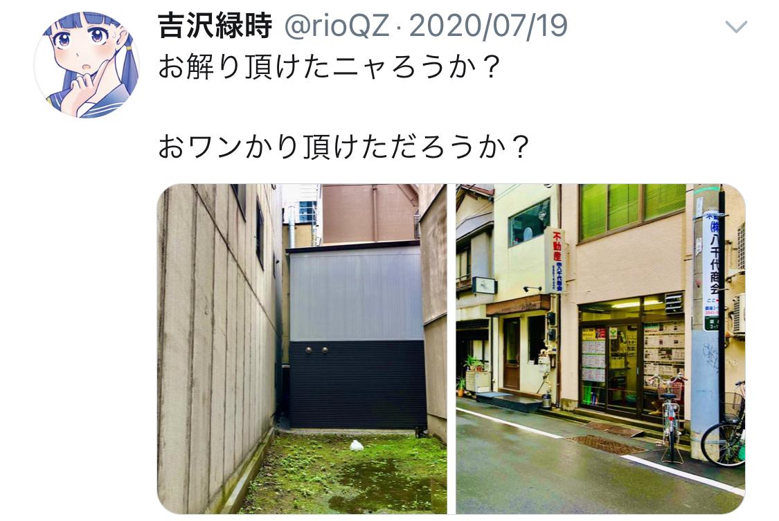 f:id:ryokuji:20201211145837j:plain