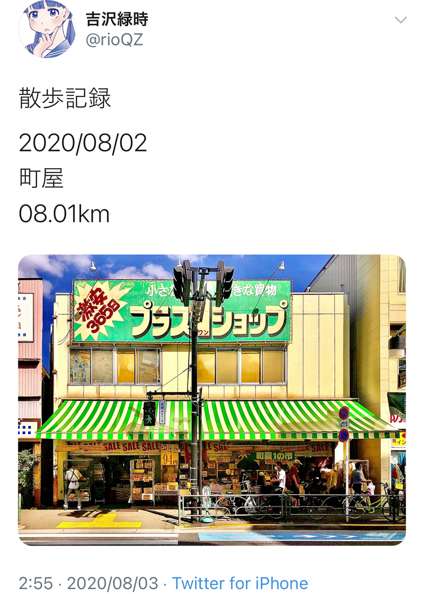 f:id:ryokuji:20201212200727j:plain