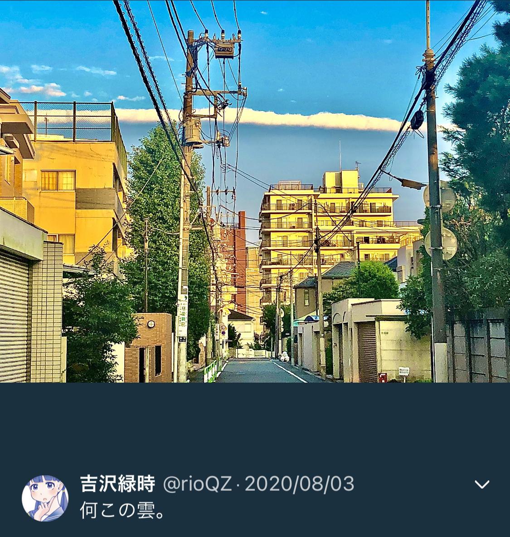 f:id:ryokuji:20201212200810j:plain