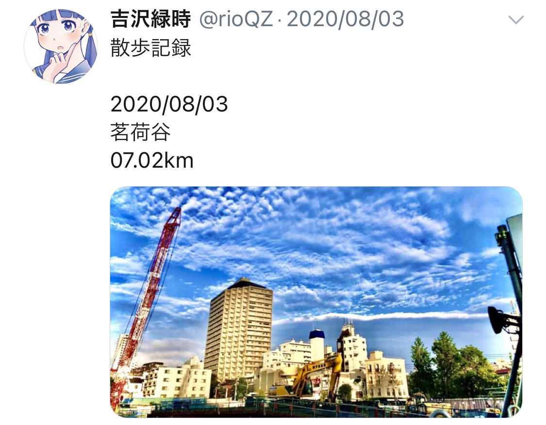 f:id:ryokuji:20201212201254j:plain