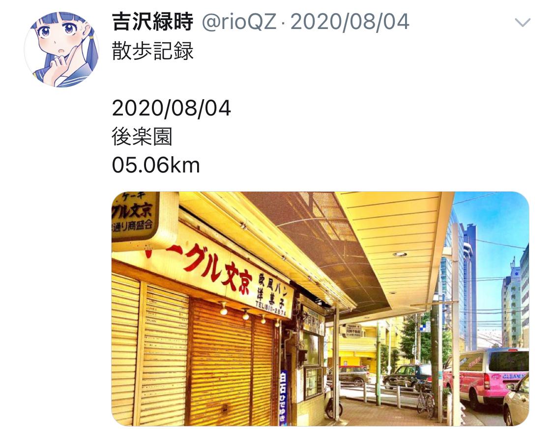 f:id:ryokuji:20201212201314j:plain