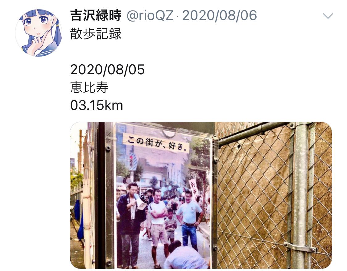 f:id:ryokuji:20201212201326j:plain