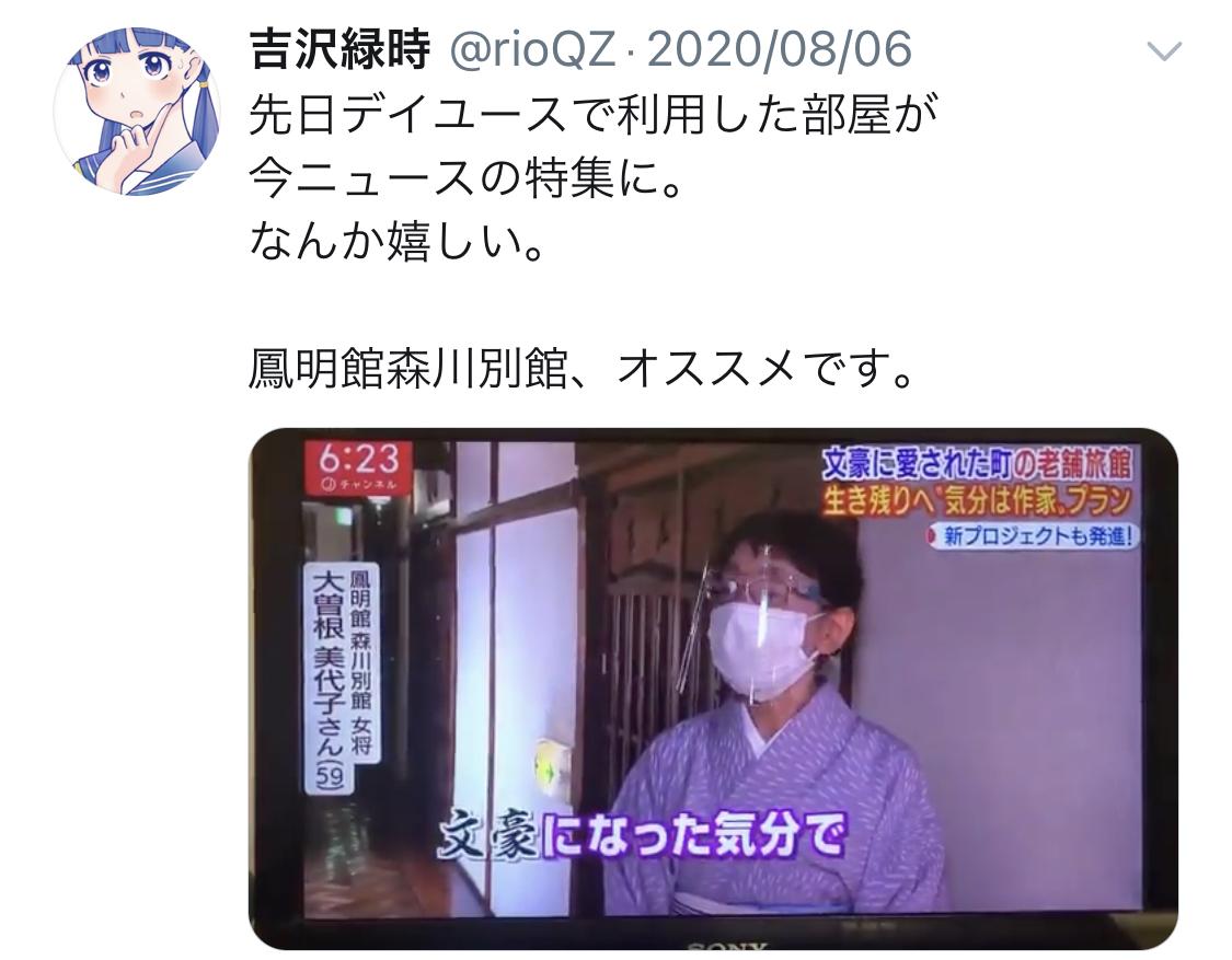 f:id:ryokuji:20201212201337j:plain