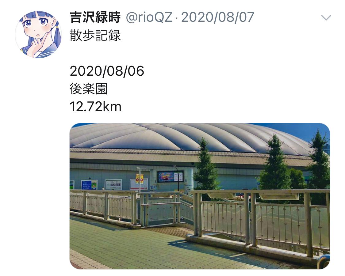 f:id:ryokuji:20201212201345j:plain