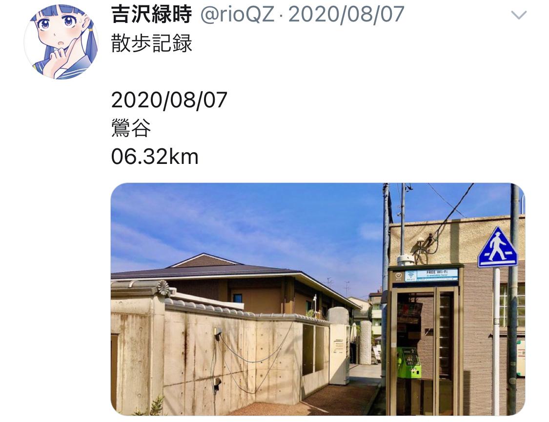 f:id:ryokuji:20201212201354j:plain