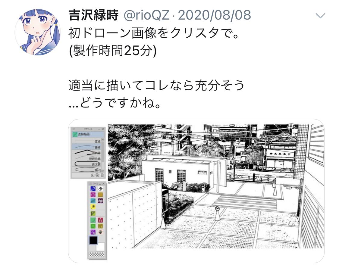 f:id:ryokuji:20201212201402j:plain