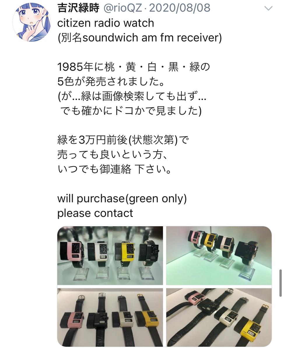 f:id:ryokuji:20201212201420j:plain