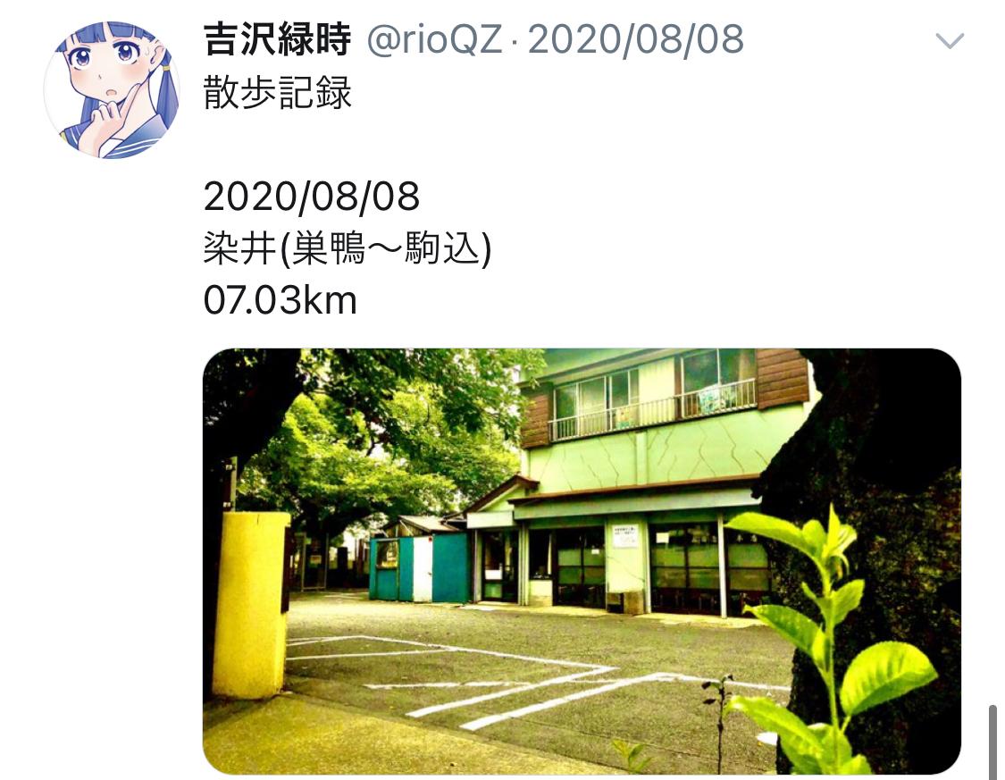 f:id:ryokuji:20201212201441j:plain