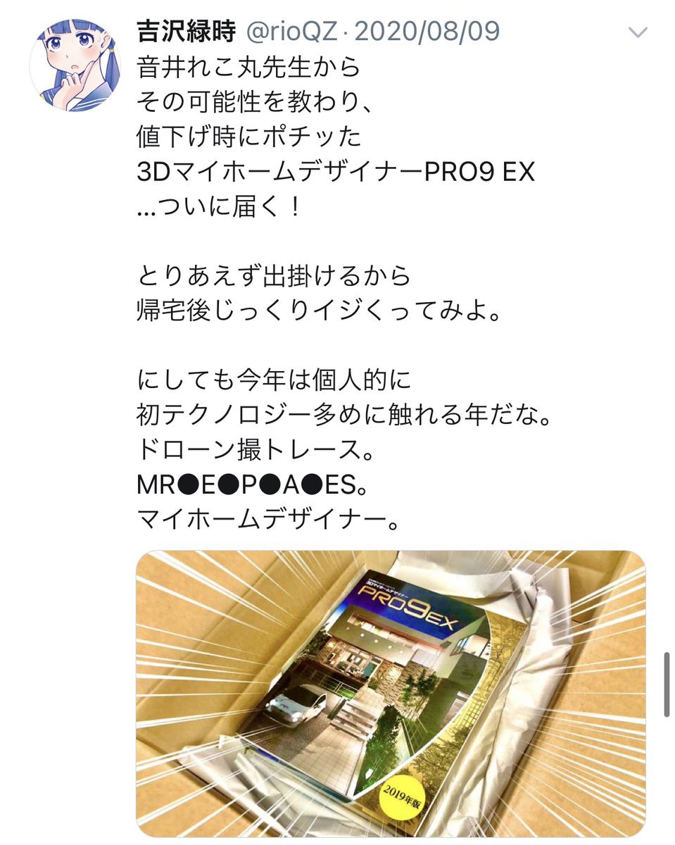 f:id:ryokuji:20201212201450j:plain