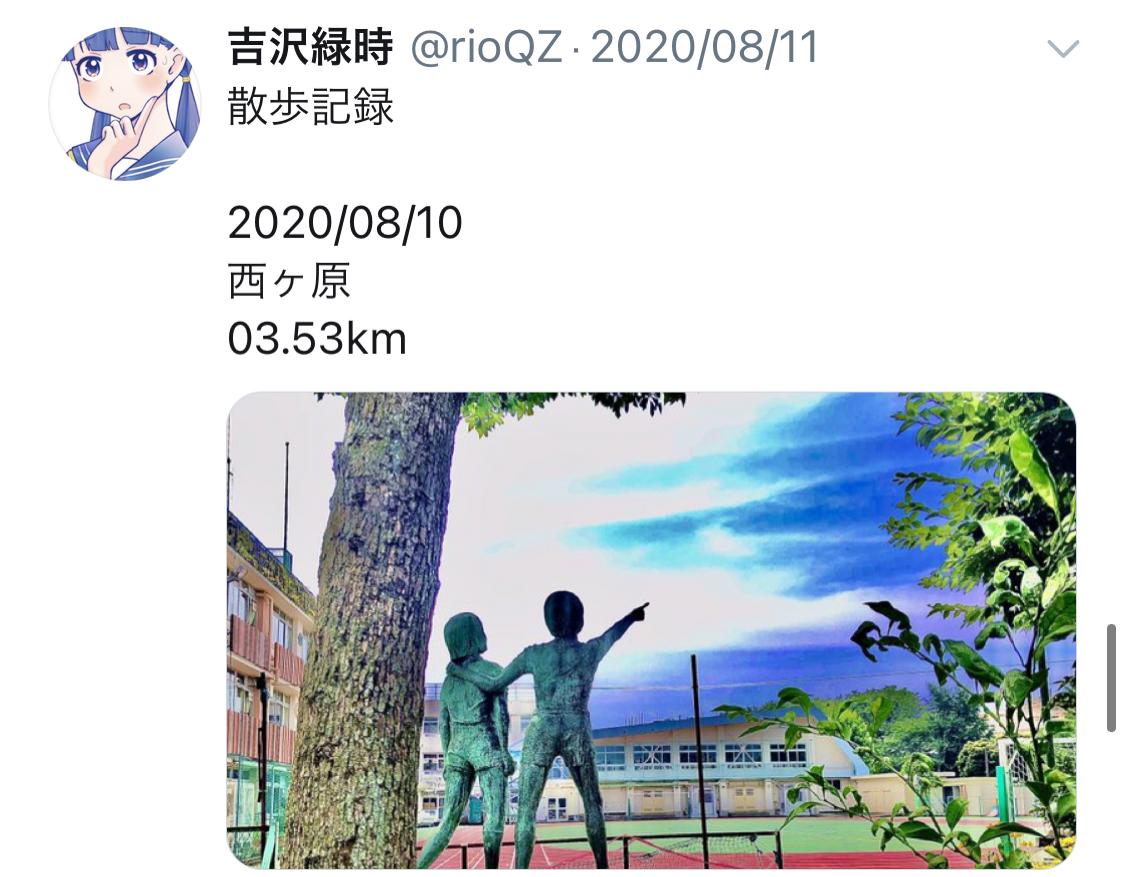 f:id:ryokuji:20201212201517j:plain
