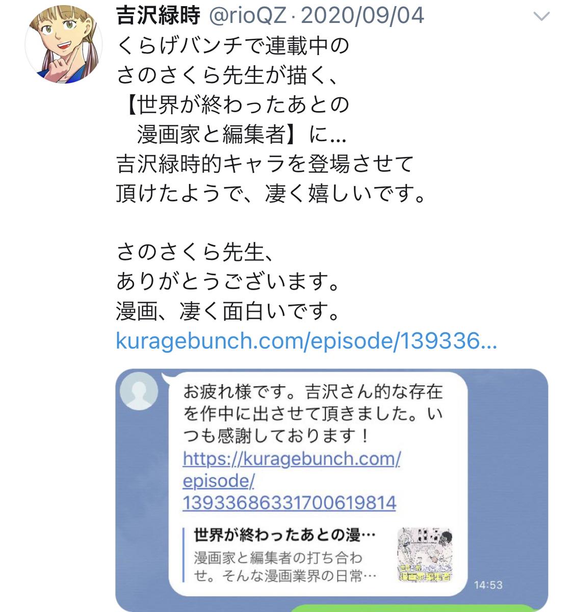 f:id:ryokuji:20201220151712j:plain
