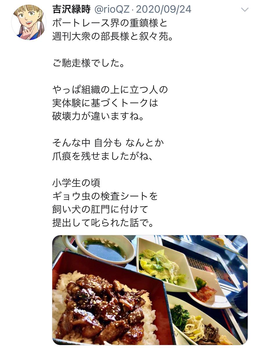 f:id:ryokuji:20201220151719j:plain