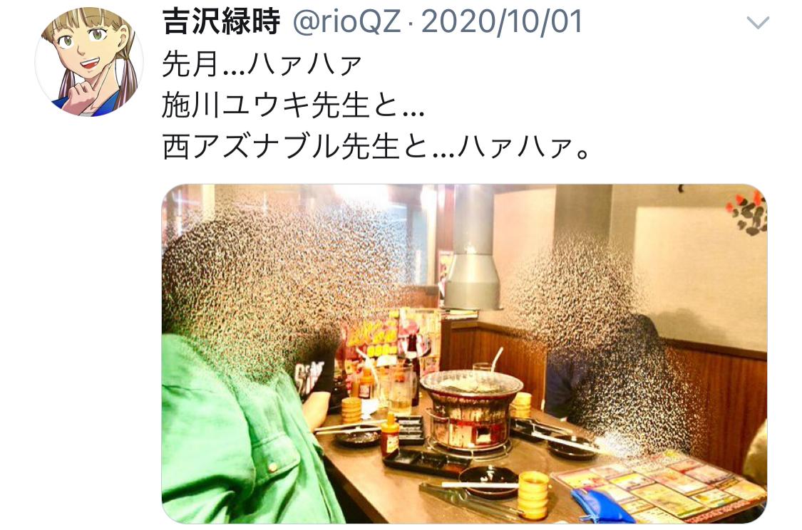 f:id:ryokuji:20210101203714j:plain