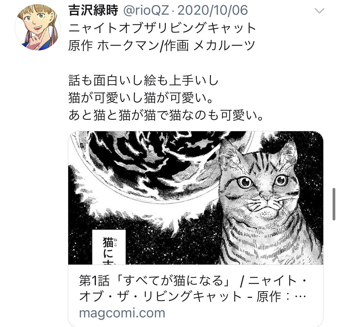 f:id:ryokuji:20210101203832j:plain